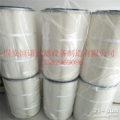 K3260静电覆膜无纺布除尘滤芯 粉尘滤筒 固安恒诺过滤设备