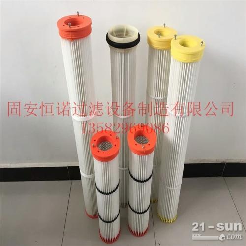 150*920除尘器滤芯 除尘滤芯 固安恒诺过滤设备制造有限...