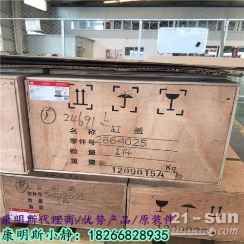 2864025-20缸盖总成重庆康明斯M11汽缸盖