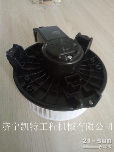 小松挖掘机PC200-7空调电机 小松配件