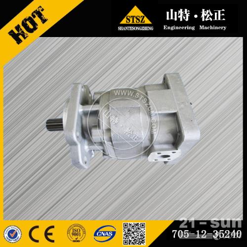 装载机配件,小松装载机配件WA420-3齿轮泵705-12-...