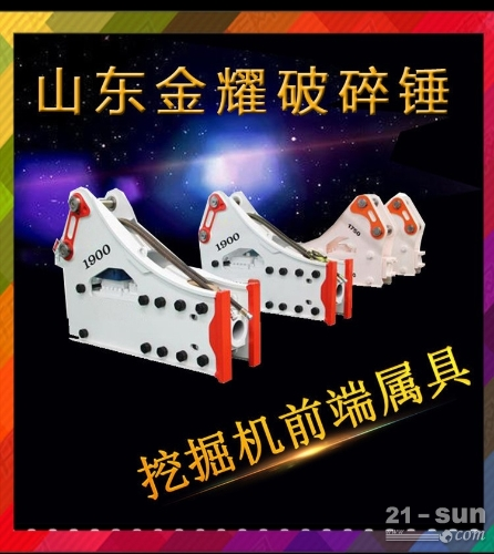 贵州破碎锤厂家低价销售