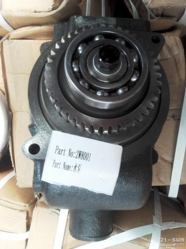 水泵2W8001
