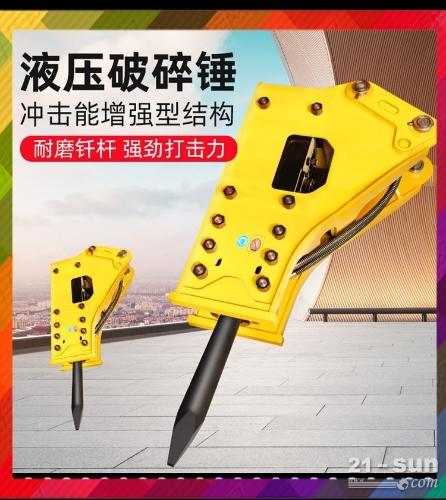 挖掘机破碎锤价格参数