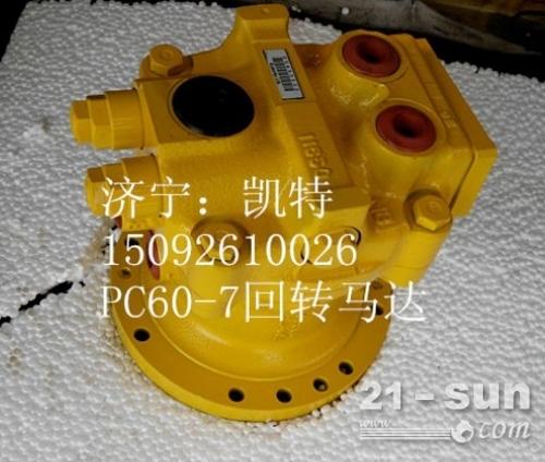 小松纯正PC60-7回转马达 挖掘机配件