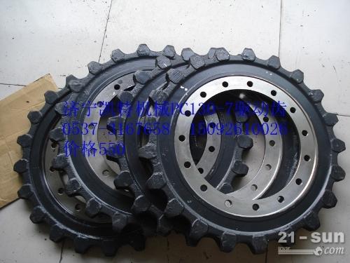 小松挖掘机配件 PC130-7驱动轮