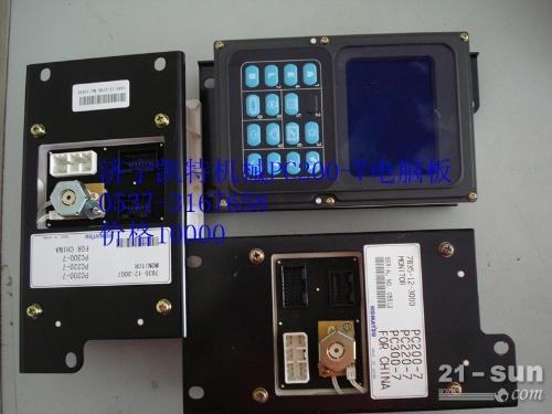小松原装PC200-7显示屏 泵控器 挖掘机配件