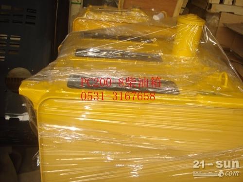 小松挖掘机PC200-8柴油箱 小松原厂配件