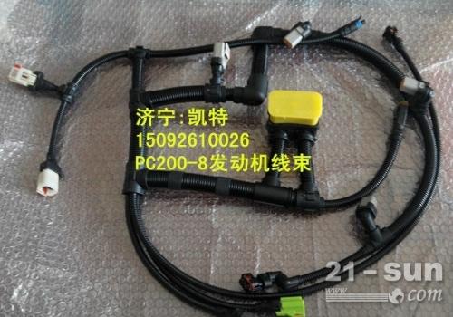 小松挖掘机PC200-8发动机线束 小松配件