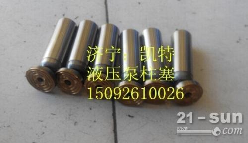 小松挖掘机PC300-7液压泵柱塞 小松原装配件