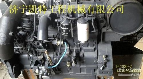 小松挖掘机PC300-7发动机总成 小松配件