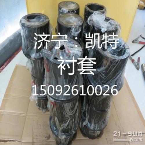 小松挖掘机PC300-7衬套 小松配件