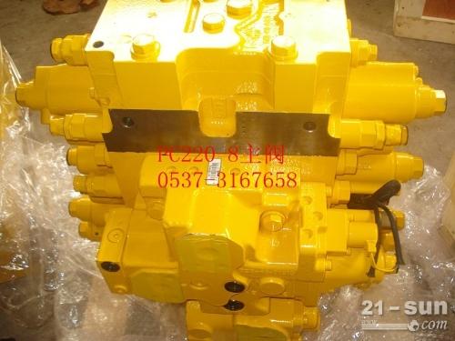 小松挖掘机PC220-8主阀 小松配件