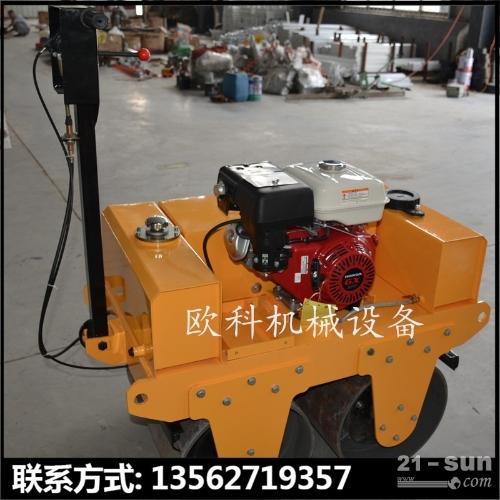 手扶式双轮压路机草坪铺设碾压机高效率振动压路机
