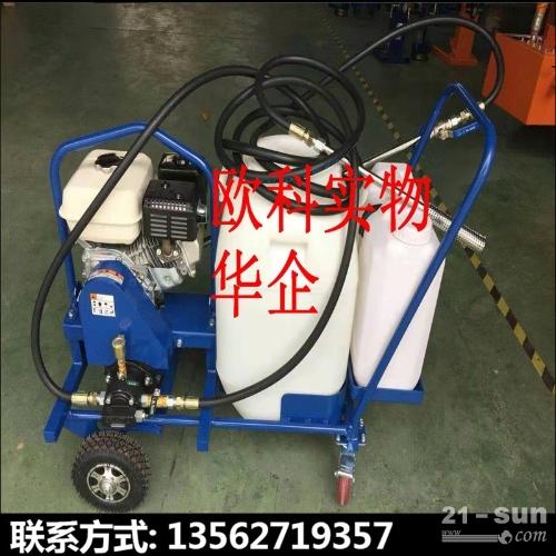 汽油式喷播型洒布机手推式洒布机沥青底油撒播机