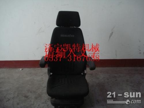 小松挖掘机PC200-8座椅 小松配件