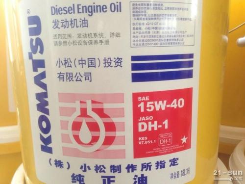 小松挖掘机机油15W-40 CF30 小松纯正配件