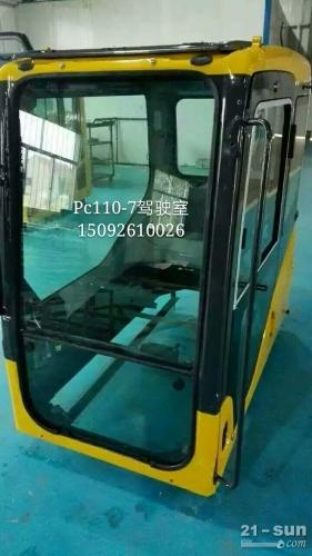小松PC110-7驾驶室 小松挖掘机配件