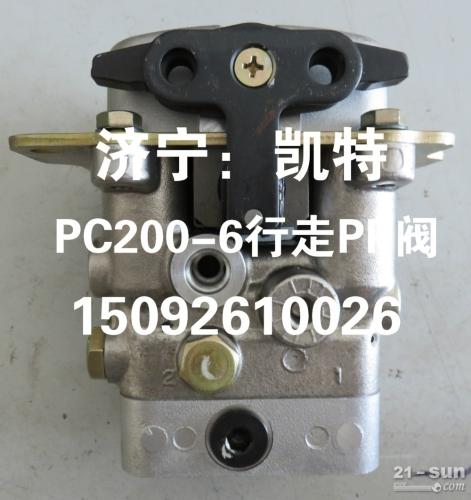 小松挖掘机配件 PC200-6行走PP阀