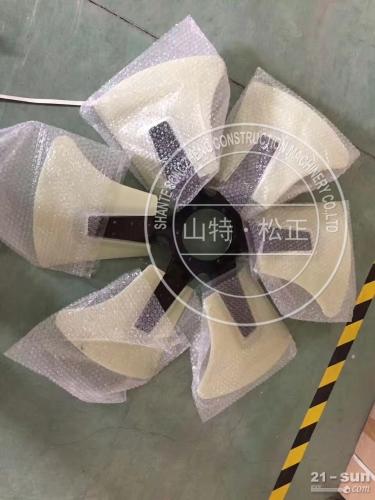D65PX-15发动机风扇叶600-645-7850降价出售