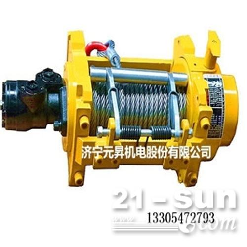 液压绞盘 2吨小型液压绞车生产厂家