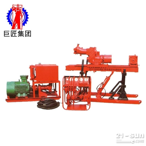 ZDY-1900S煤矿用双泵全液压坑道钻机