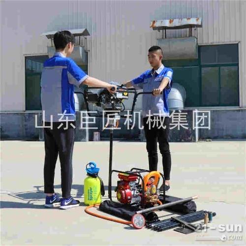 背包钻机厂家BXZ-2地质取样 取岩心的双人背包钻机