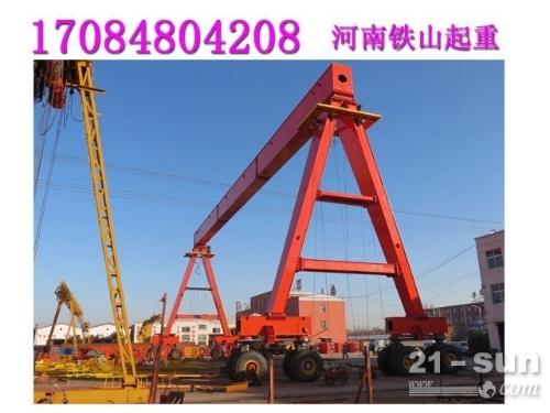 广东云浮轮胎门式起重机厂家 设备主梁形式