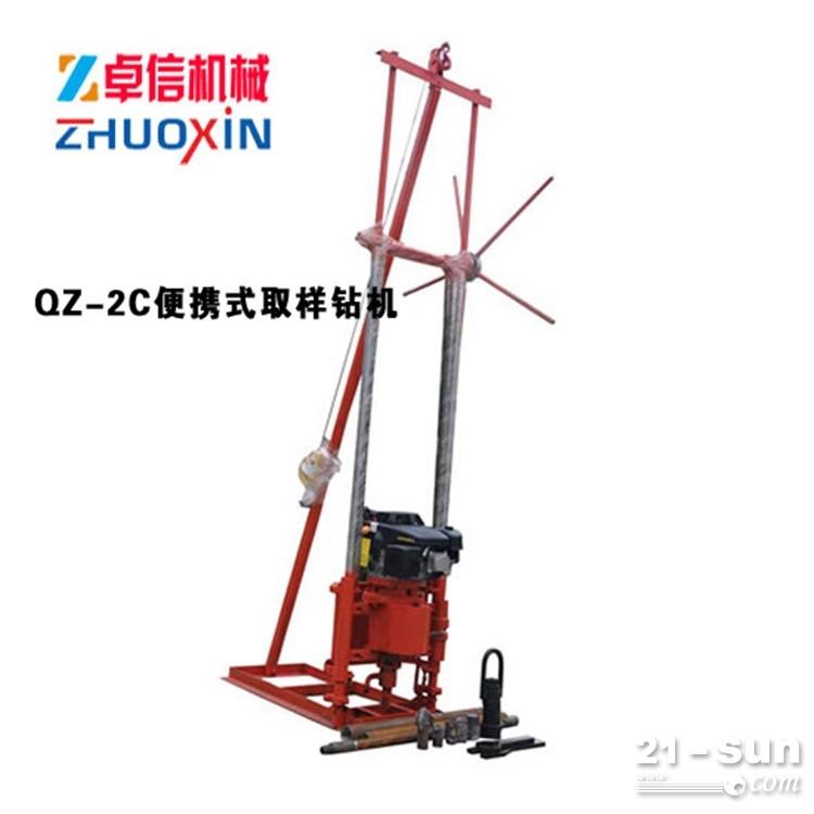 QZ-1A型两相电轻便取样钻机 浅层取样钻机