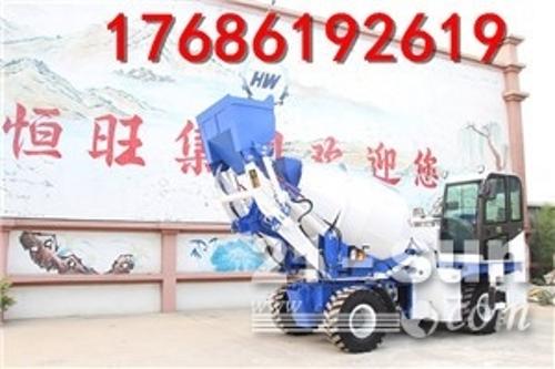 2方混凝土自动上料车 自动搅拌运输车