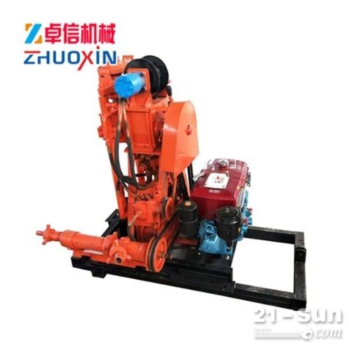 YQZ-50A型液压轻便钻机 全液压岩心钻机厂家