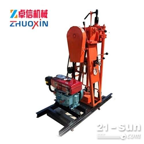 YQZ-50B型液压轻便钻机 工程地质钻机厂家直销