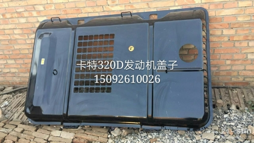 卡特320D发动机盖罩 卡特挖掘机配件