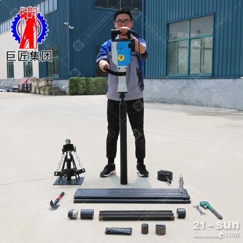 20米便携式电动取土钻机QTZ-3D地质勘探取样冲击式取土完整
