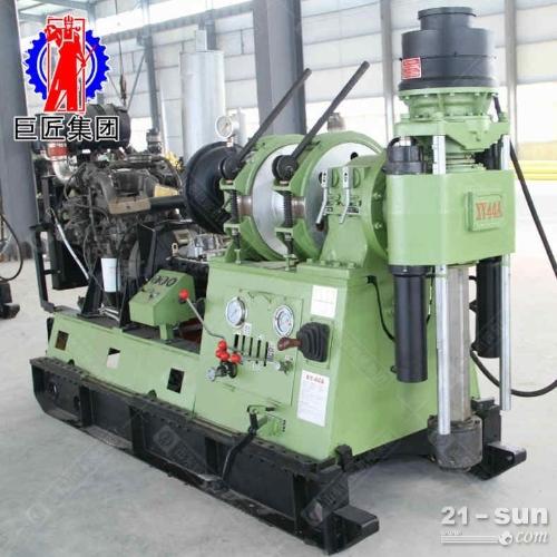 XY-44A液压岩芯钻机工程地质勘探水井钻机