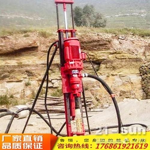 小型潜孔钻机 立柱岩石潜孔钻机 气电联动小型工程打孔 爆破孔钻机效率高