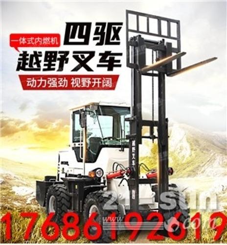 多功能小型四驱4吨越野叉车 装卸一体柴油四轮越野叉车