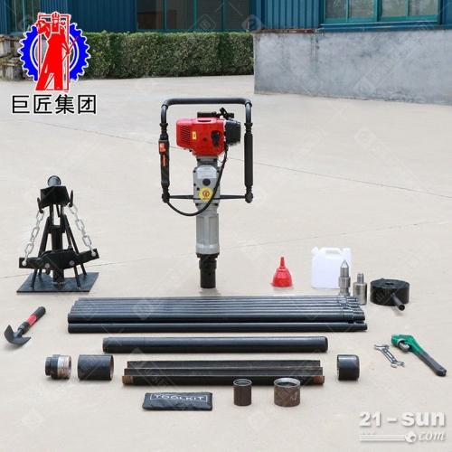 土壤环境监测取土钻机20米原状土取样钻机单人轻便取土钻机