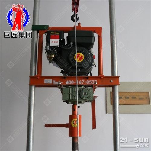 大马力野外便携式钻井机SJQ小型家用80米打井设备水井钻机