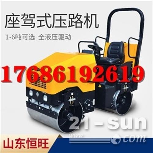 3.5吨座驾式压路机小型座驾双钢轮压路机厂家供应路面压实压路机
