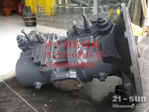 小松挖掘机配件 PC200-6液压泵总成