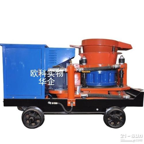 电动混凝土喷浆机 干喷湿喷机现货