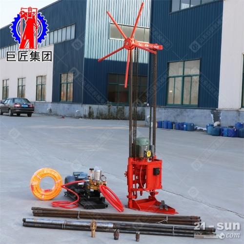 供应岩心取样钻机20米地质勘探钻机浅层岩心钻机家用两相电