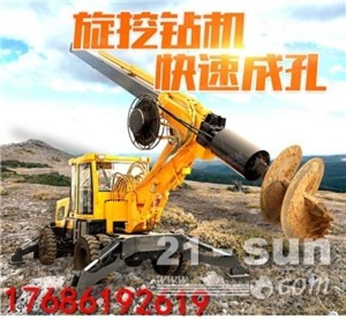 恒旺挖掘机改装螺旋钻机 打地基桩 钻孔 挖机改光伏打桩机