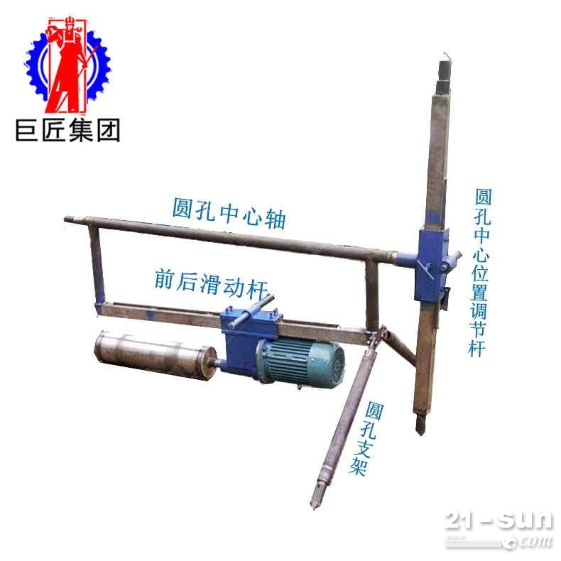 HZD-P三相电平行工程水磨钻机