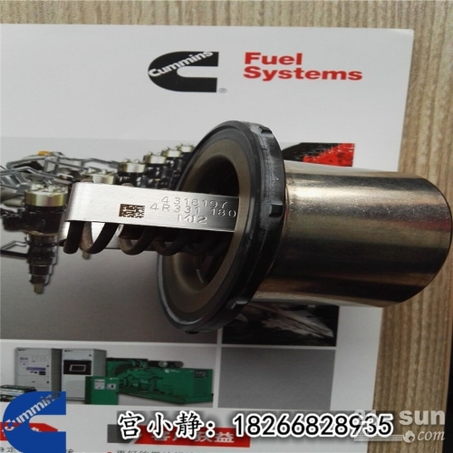 机油节温器QSX15中联重科宁夏康明斯节温器4952631