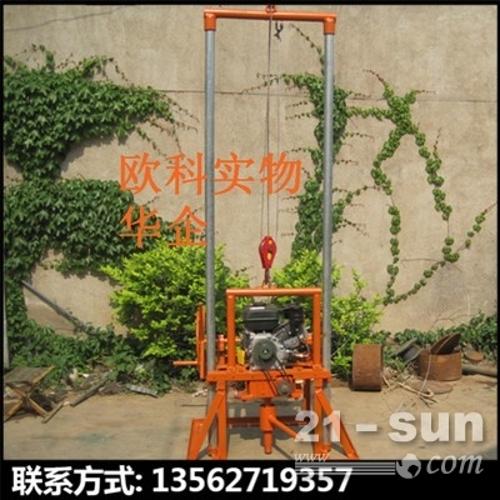 80米田地灌溉井打井机汽油机水井钻机