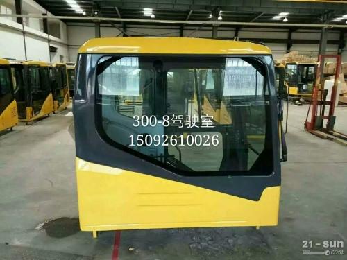 小松挖掘机PC300-8驾驶室 小松配件
