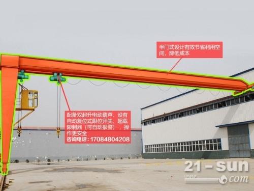 重庆龙门吊出租厂家生产50吨地铁用起重机
