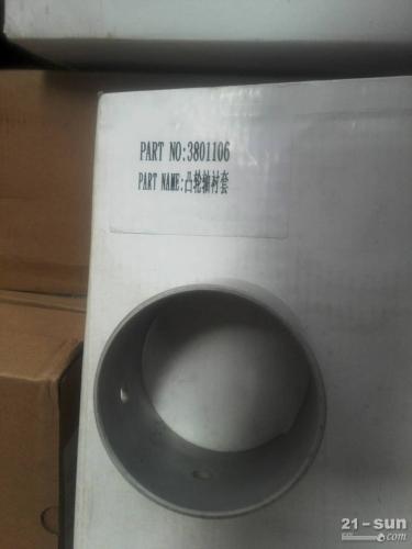 供应康明斯3801106凸轮轴衬套